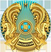 КГУ «Отдел экономики и финансов акимата Тайыншинского района Северо-Казахстанской области»
